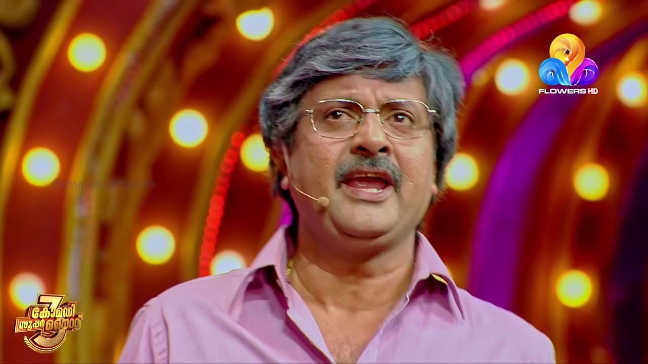 ഇതുപോലെ ഒരു ഫാമിലി റൌണ്ട് നിങ്ങള് കണ്ടിട്ടുണ്ടാവില്ല..!! | Comedy Super Nite - 3 | Viral Cut