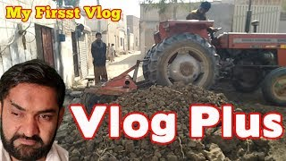 My First Vlog Must Watch Vlog Plus