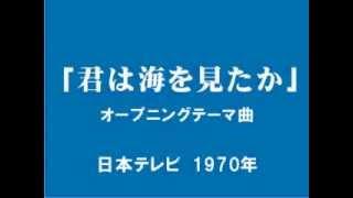倉本聰さんの佳作ドラマのドラマ化第一弾のテーマ曲です。 ドビュッシー...