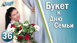 видео Доставка цветов Черкассы