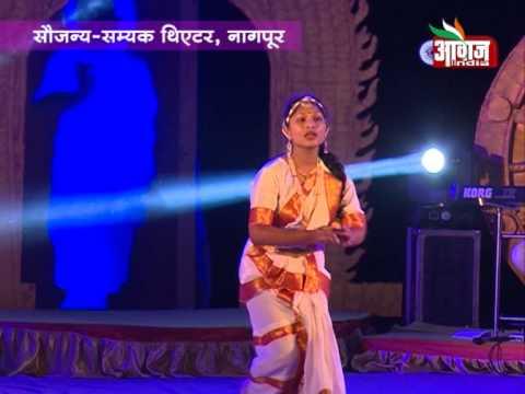Amrutvani Hi Buddhachi