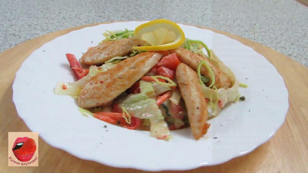 Свежий микс салат из куриного филе в коктейльном соусе. Кухня вкусная - 15