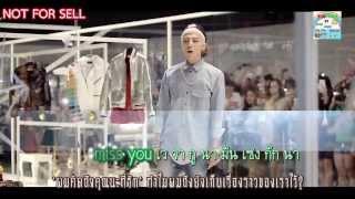 [Karaoke - Thai Sub] G-DRAGON 니가 뭔데 (WHO YOU?)