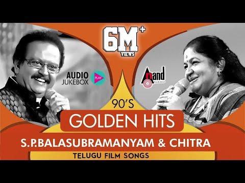 90's Golden Hits | S.P.Balasubramanyam & K.S | Telugu Selected Audio Jukebox 2018 | Telugu