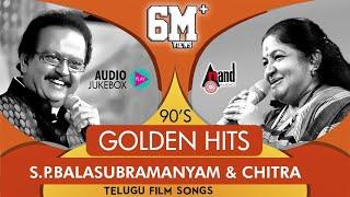 90's Golden Hits | S.P.Balasubramanyam & K.S.Chitra | Telugu Selected Audio Jukebox | Telugu