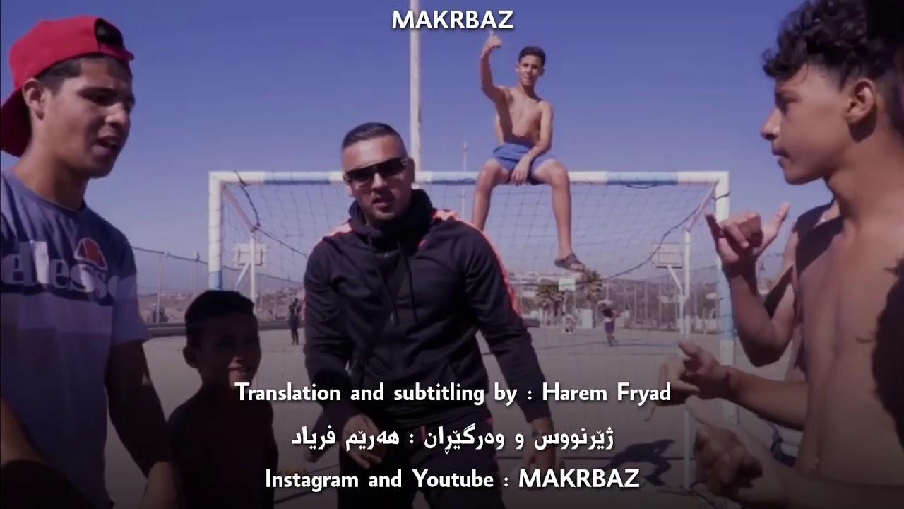 pistón temperamento fusión  Kurdo - Alles coco (lyrics) (english subtitle) (kurdish subtitle ...