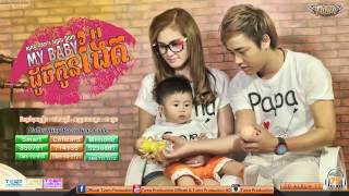 Video Town cd vol 77 full album download MP3, 3GP, MP4, WEBM, AVI, FLV Desember 2017