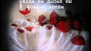 Светлана Русская и Игорь Наджиев  Любовь одна во всем права