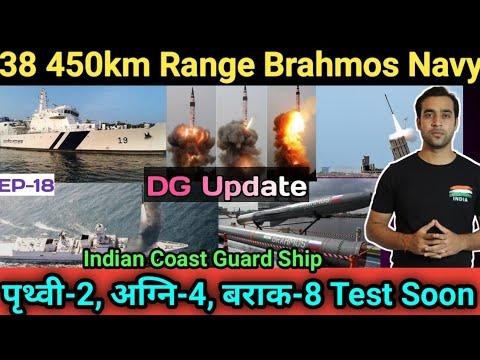 Download 38 Brahmos ER for Indian Navy | 3 More missile test in Dec. | DG Update EP18