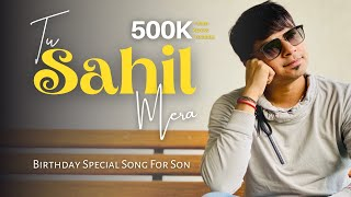 """Tu Sahil Mera"" 
