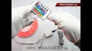 Разноцветная подсветка ног и салона(, 2012-04-18T08:32:45.000Z)