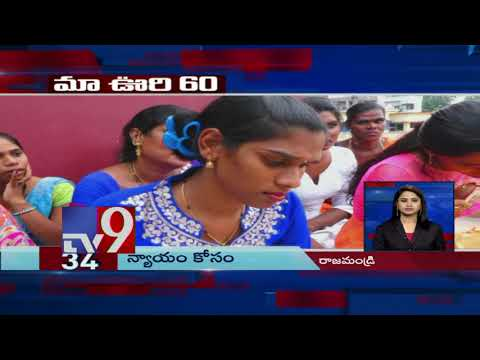 Maa Oori 60 || Top News From Telugu States || 17-10-2018 - TV9