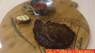 Как приготовить стейк Рибай,на обычной сковородке у себя дома,Очень вкусно.Повар покажет и расскажет
