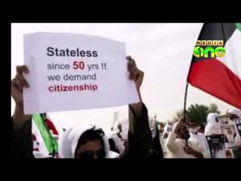 Kuwait's stateless Bidun 'offered Comoros citizenship'