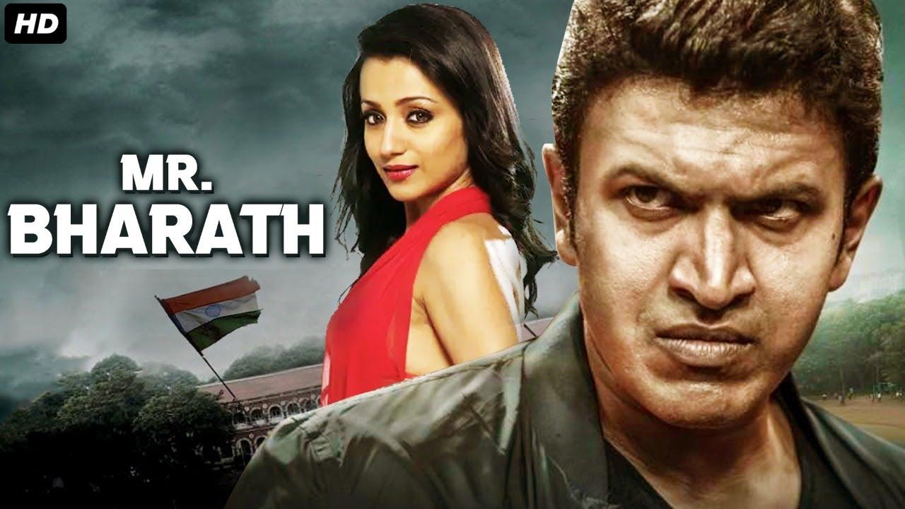 Puneet Rajkumar's MR BHARATH Full Hindi Dubbed Movie | South Movie | Trisha Hindi Dubbed Full Movie