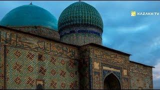 Архитектура Казахстана №2. Главное детище Великого Эмира Тимура