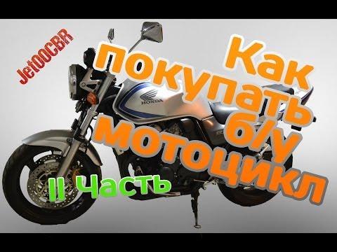 знакомства обо мне мотоцикл