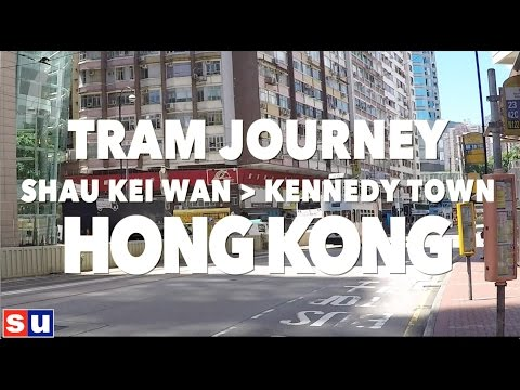 Tram Journey | Shau Kei Wan to Kennedy Town - Part 1 | Hong Kong #2