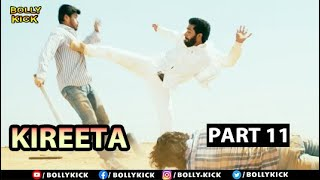 Kireeta Full Movie Part 11 | Samartha | Hindi Dubbed Movies 2021 | Deepthi Kapse | Lekha Chandra