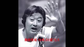 桑田佳祐 15年ぶり夏フェス