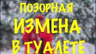 НОВОСТИ ДОМ 2(21.12.18)НА ШЕСТЬ ДНЕЙ РАНЬШЕ ЭФИРА