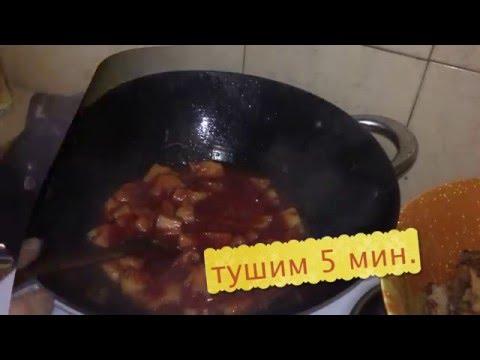 Рецепт как приготовить мясо с ананасами - 如何烹饪肉类菠萝  with pineapple