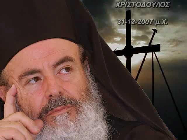 ΧΡΙΣΤΟΔΟΥΛΟΣ: η Διαθήκη του για τον Ελληνισμό! - YouTube