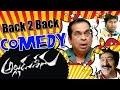 Alludu Seenu Back To Back Comedy Scenes || Brahmanandam, Venela Kishore, Ravi Babu video
