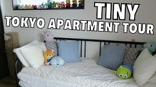 Japanese Apartment Tour | 102,000円 Per Month