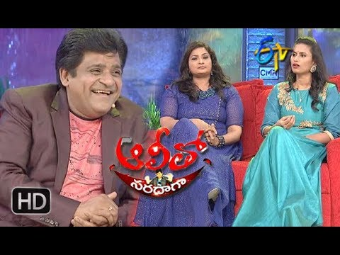 Alitho Saradaga| 16th April 2018   | Telugu Singers Kousalya,Vijayalakshmi | ETV Telugu