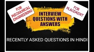 2) Mechanical Engineering Interview  Questions with Answers -  Part 2 || Hindi - Common questions