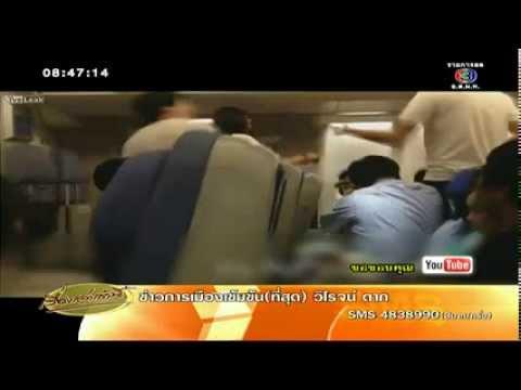 บินไทย แจงเหตุนทท จีนตบ ตีบนเครื่อง เรื่องสุดวิสัย