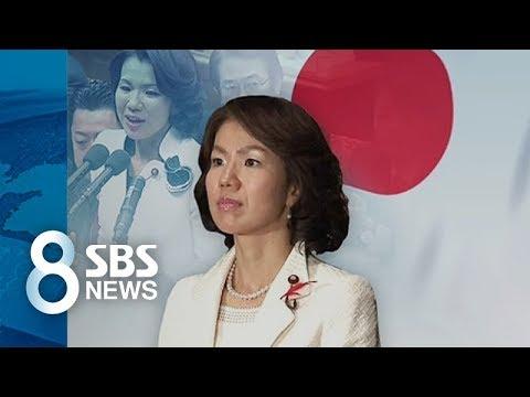 """""""이 바보야"""" 일본 의원의 갑질 폭언 / SBS"""