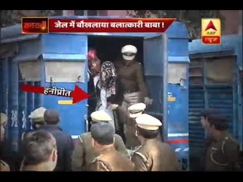 Sansani: Ram Rahim stuck in Panchkula Violence case due to Honeypreet