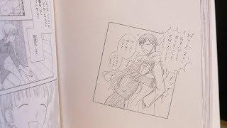 Pourquoi vous devez lire le manga Fruits Basket ?