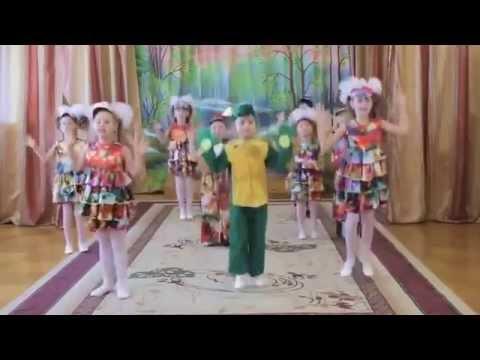 Дети танцуют Танец Дракоша