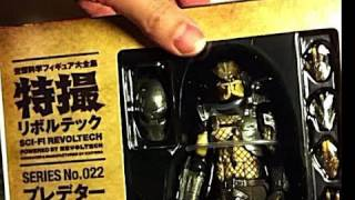 Revoltech Predator Initial impressions... Must get ... did get... h...