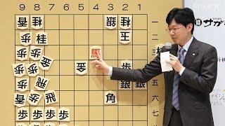 自作の詰将棋を解説する谷川九段 突然マイクを向けられた藤井七段の回答は…