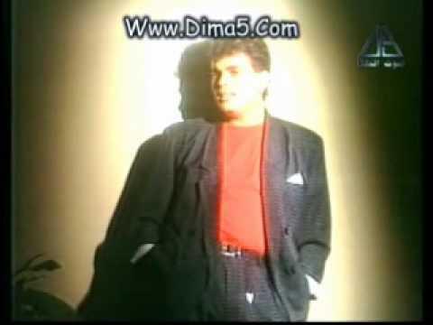 Amr Diab Mayal Www.Dima5.Com