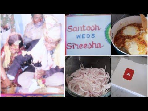 my-marriage-photos-||-vlog-||-నేను-ఫ్లాష్బ్యాక్కు-వెళ్లాను-||-egg-curry-||-sireesha