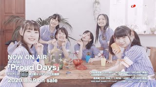 NOW ON AIR 「Proud Days」Music Video(YouTube Ver.)