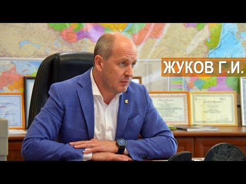 Генеральный директор ООО Сальсксельмаш Жуков Г.И. О подборе кадров на предприятии.