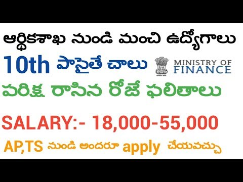 TELANGANA ,ANDHRAPRADESH JOBS IN MINISTRY OF FINANCE FOR 10TH ,INTER,DEGREE