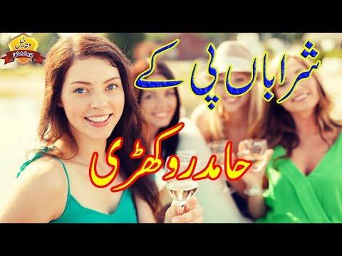 Shraban Pe Ke►Hamid Rokhri►New Album New Punjabi Saraiki Culture Song 2017►Wattakhel Production