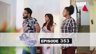 Neela Pabalu | Episode 353 | 18th September 2019 | Sirasa TV Thumbnail