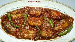 বাইম মাছের মালাইকারি | Baim Fish Curry | Eel Fish Curry | বাইম মাছের মজাদার রেসিপি
