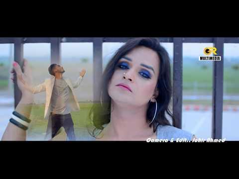 Valobeshe Eibar Ay Kache Tui By Hridoy Khan Raisa Bangla Song /Dhumkytu Academi/GR Multimedia