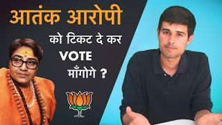 Sadhvi Pragya: The New Agenda   Ep.1 Elections with Dhruv Rathee on NDTV
