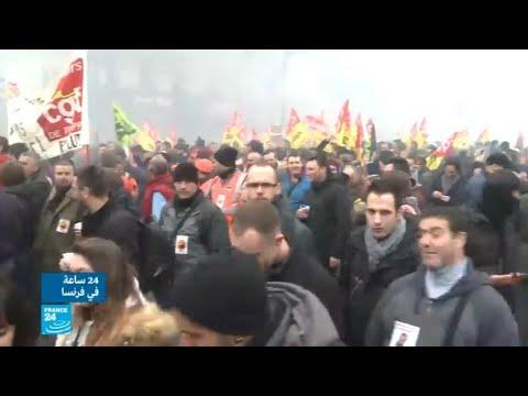 احتجاجات متواصلة في الشوارع الفرنسية احتجاجا على مشاريع الحكومة للإصلاح  - 18:22-2018 / 4 / 20
