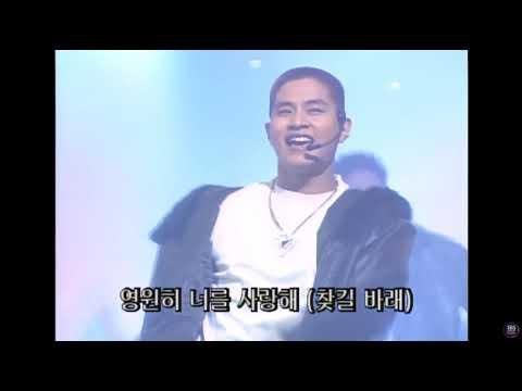유승준 - 찾길바래 yooseungjun (SBS 인기가요)